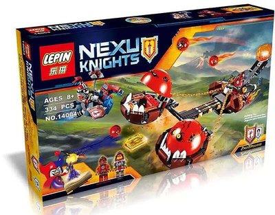 [環球]樂拼14004未來騎士團 NEXO sy562相容 LEGO 樂高70314
