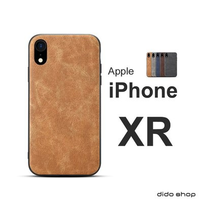 iPhone XR 6.1吋 手機殼 復古皮紋手機殼 (DS031) 【預購】