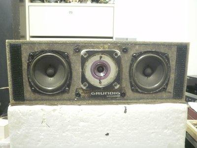 (老高音箱)稀有的歌蘭蒂 GRUNDIG 中置喇叭 骨董級物件 功能正常/音質極佳