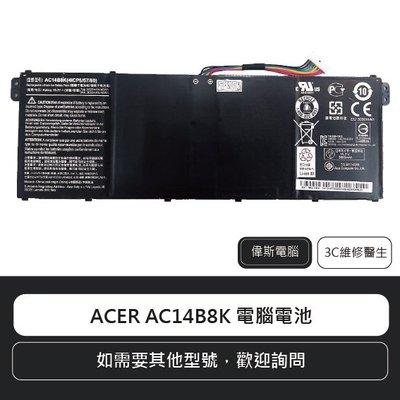 ☆偉斯電腦☆宏碁 ACER AC14B...
