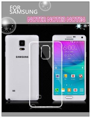 三星Note5  Note4 Note 矽膠套手機殼手機保護套軟殼 透明殼隱形套 TPU超薄手機套