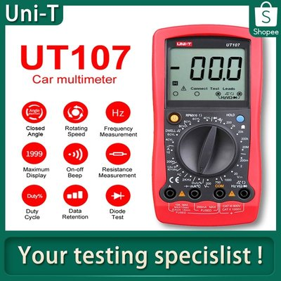 萬用表UNI-T UT107 LCD汽車用移動萬用表AC / DC電壓表測試儀,帶DWELL,RPM,電池檢查  #柑橘小鋪# kpkp 8585