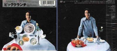 (日版全新未拆) Original Love 3張初回限定盤專輯一起賣 Big Crunch + Eyes + L