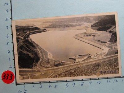 桃園石門水庫,古董,照片,相片2