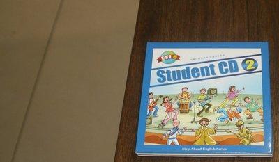 EFL6 何嘉仁菁英美語 兒童青少年班 第6級 Student CD 2 二手 有使用過