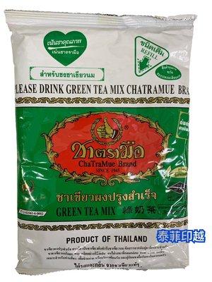 {泰菲印越} 泰國 手標  手標茶 綠奶茶 綠茶 200克