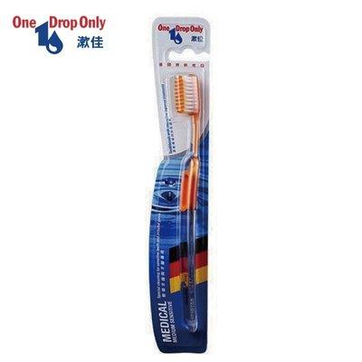 漱佳 全方位專業型牙刷(顏色隨機出貨)