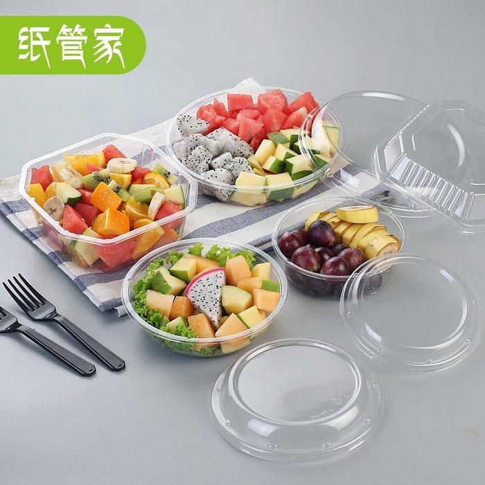 爆款--PET分體沙拉盒八角方圓沙拉碗水果碗透明碗水果盒100套#一次性盒#透明#塑料盒#環保
