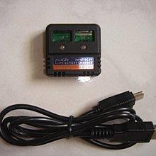 (大樹的家): 亞拓T-REX 100S/100X 電直配件 CH-100 Li-Po充電器(HEC10001)大特價
