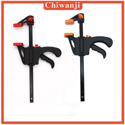 F Woodworking Clamp Clip Heavy Duty Wood Woodwork