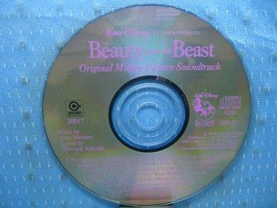 [無殼光碟]DV 美女與野獸 Beauty and the Beast [1991] [電影原聲帶]  無ifpi