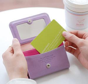 Growlife 種生活 ▶韓國 ARDIUM - Mirror card case ver.2 皮革附鏡名片夾 / 卡片包 / 錢包