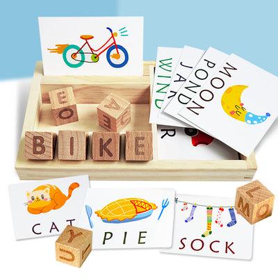 【媽媽倉庫】 英文木製圖卡積木拼字遊戲 玩具 早教玩具