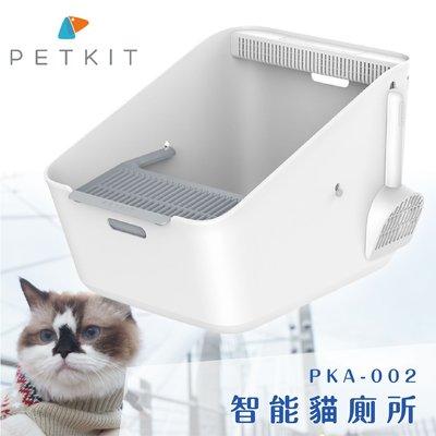【Petkit佩奇】PKA-002 智能貓廁所 寵物用品 貓咪 智能感應 淨味 貓砂盆 可拆卸 內嵌智能寵物空氣清淨器