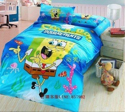 [王哥廠家直销]卡通 海綿寶寶 海洋寶貝 床套 (單人/ 雙人/加大)床包.床單.床罩 床品.床組 四件套 四件組LeGo