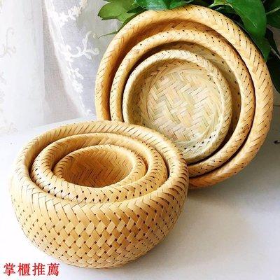 竹筐竹編收納筐收納籃水果籃藤編廚房家用圓形純手工復古