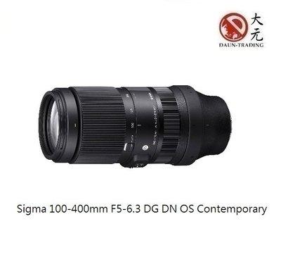 *大元˙台北* 【新鏡上市】Sigma 100-400mm F5-6.3 DG DN OS Sony E 公司貨 望遠
