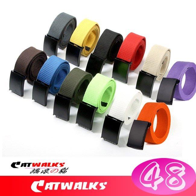 台灣現貨 Catwalk's-潮流風黑色電鍍扣頭帆布腰帶 十四色可選