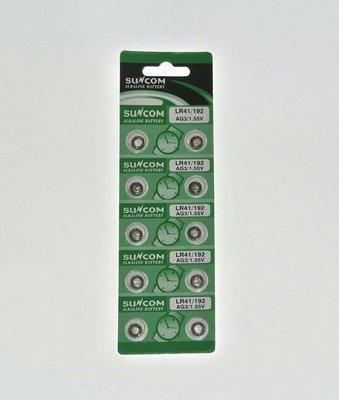 Suncom 鈕扣電 Button Cell LR41 (10pcs) (包本地平郵) 全新