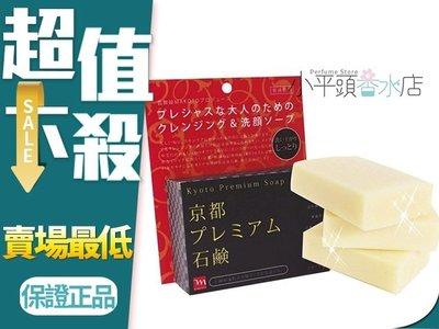 《小平頭香水店》日本 MAKOTO 藝...