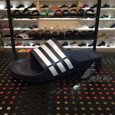 {潮鞋瘋} Adidas DURAMO SLIDE深藍 藍白 防水 拖鞋 運動拖鞋 情侶款(女段) G15892