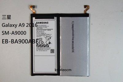 三星 Galaxy A9 2016 SM-A9000電池 EB-BA900ABE原裝電池