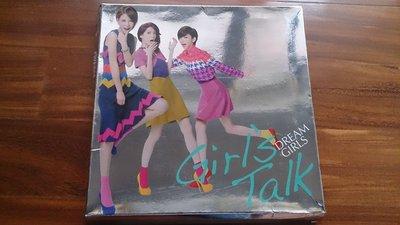 Dream Girls Girl's Talk 郭雪芙 李毓芬 宋米秦 加贈寫真月曆卡