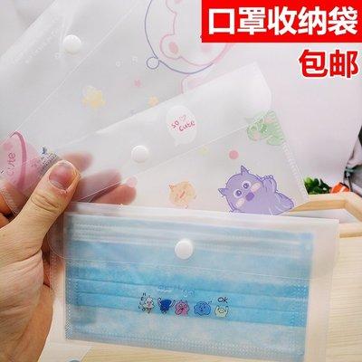 幼兒園口罩收納袋密封食品級疊起兒童裝單獨代子殼n95小學生合夾8