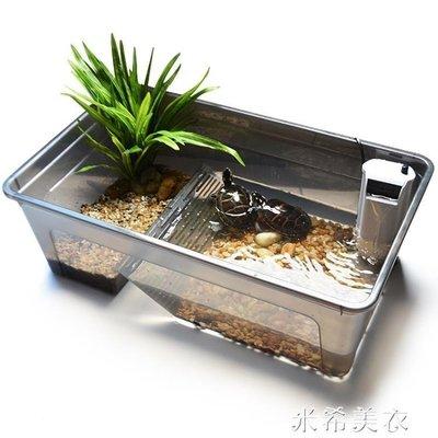 烏龜缸帶曬台中型特大型別墅水陸缸家用巴西草龜鱷龜養龜的專用缸XDY