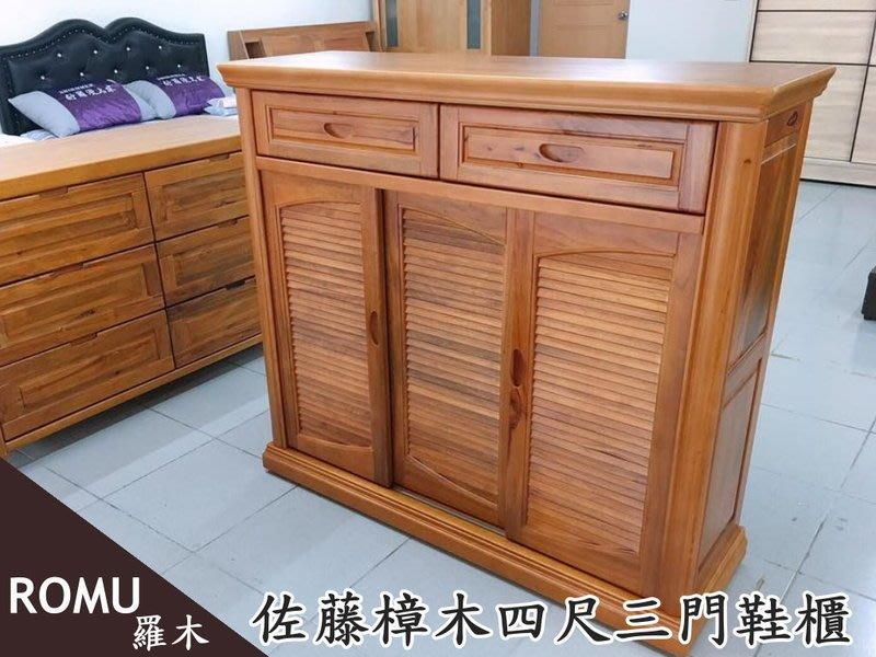 【DH】商品貨號S0902A《興軒》4尺樟木樹樟木床推門鞋櫃(圖一)備有四尺三片開門/3尺另計。主要地區免運費