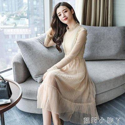 洋裝韓版女款春裝新款連身裙女夏顯瘦網紗雪紡蕾絲中長款春