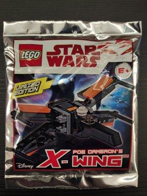樂高限定迷你版 星際大戰 波.戴姆倫專用X翼戰機 LEGO STAR WARS POE X-WING (POLYBAG)