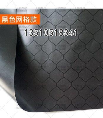 溫馨PVC防靜電網格簾 黑色防靜電網格簾 無塵室門簾 0.3*1.37米*30m罐罐