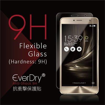 EverDry系列|Asus Zenfone3 5.5 ZE552K DELUXE 類玻璃9H 抗衝擊保護貼 非滿版