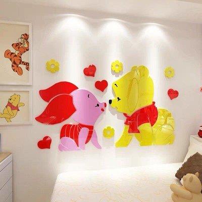 可愛維尼熊 3D 立體壁貼 壓克力 鋼琴鏡面烤漆 壁紙 室內設計 風水 招財 刻字 電腦刻字 廣告 《閨蜜派》
