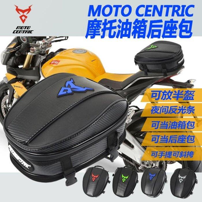 【購物百分百】摩托車油箱後座通用包 多功能包 機車尾箱包 騎行儲物包手提斜挎