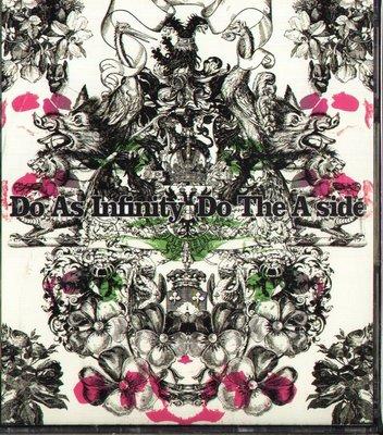 K - Do As Infinity 大無限樂團 - Do The A-side - 日版 2 CD