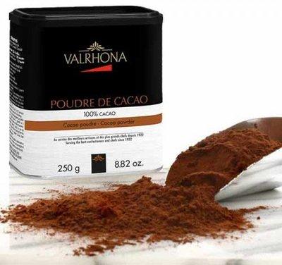 當日寄出[現貨+預購] 英國代購 法國VALRHONA 100%可可粉 250g