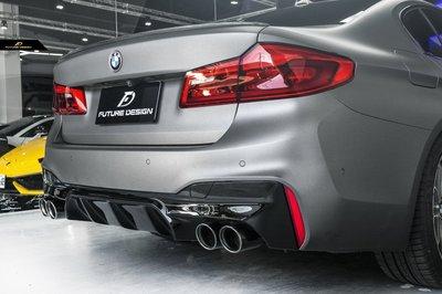 【政銓企業有限公司】BMW G30 G31 升級 F90 M5式樣 原廠PP材質 後下巴 520 530 540 550