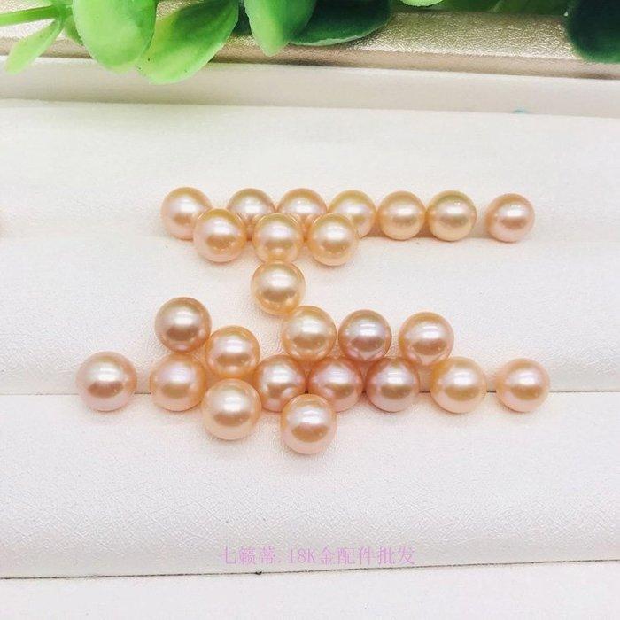 FAINO 裸珠天然淡水桔色珍珠8mm-8.5mm吊墜耳釘項鏈手腳鏈正圓滿100