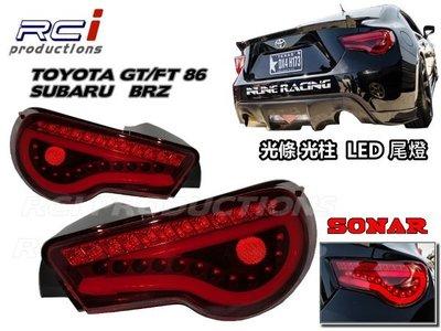 RC HID LED專賣店 TOYOTA FT 86 尾燈 GT86  BRZ 尾燈  LED尾燈 光柱尾燈