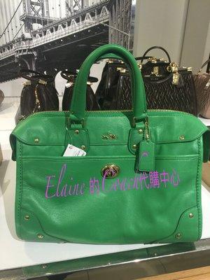 EL~COACH 33689 綠色 皮革  機車包設計 手提/肩背/斜背包 現貨 附收據 8500