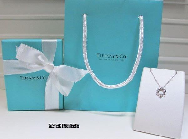金永珍珠寶鐘錶* Tiffany & Co Tiffany 經典項鍊 大衛之星經典項鍊(S) 情人節 生日禮物*
