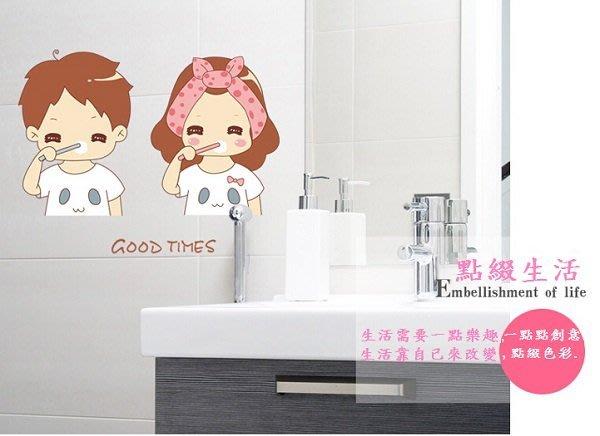 ☆創意小物店☆婚慶用品 婚房裝飾喜字貼 PVC牆貼(一張價)