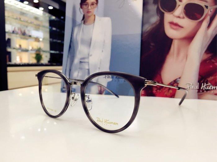 Paul Hueman 韓國熱銷品牌 英倫街頭復古文青風格 灰色雙版料貓眼眼鏡 PHF5109A 5109