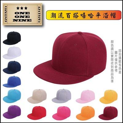 【衣衣玖】嘻哈帽 / 超硬頂 / 訂製款 / 可印花 / 可繡花 / 歡迎各團體訂購
