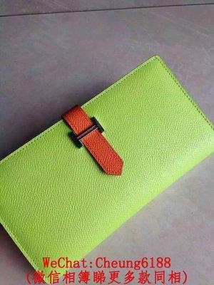 名品匯 Hermes bearn 蘋果綠色拼橙色 銀色小H扣 Epsom皮 長款銀包 西裝夾 17.5x9.5x2cm