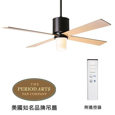 Period Arts Lapa 52英吋吊扇附燈(LAP_RB_52_MP_551_003)油銅色 適用於110V電壓