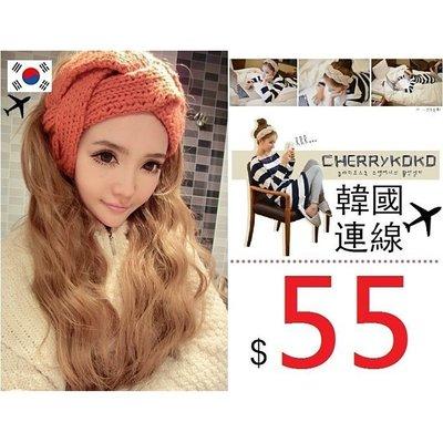 韓國雜誌款 麻花髮帶 馬卡龍 手工針織 麻花 髮帶 洗臉/化妝/敷臉/運動 束髮 髮圈 來自星星的你. 【RS312】