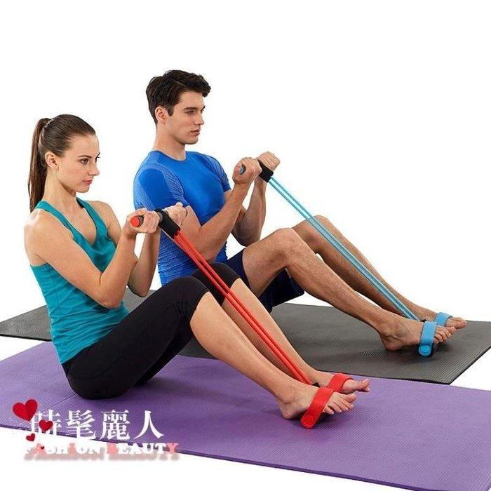 【免運】腳蹬拉力器仰臥起坐男女拉力彈力繩健身訓鍊運動器材家用  【愛購時尚館】